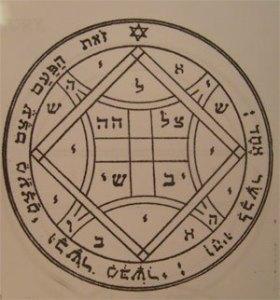 pentacle Vénus Salomon clavicule