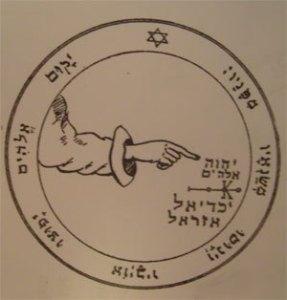 talisman cinquieme-pentacle-lune-clavicules-salomon