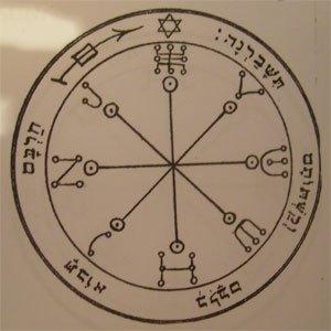 talismán Mars 2º pentacle Salomon