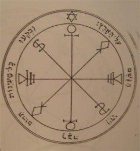 TALISMÁN DE LA LUNE le sixième pentacle clavicules Salomon